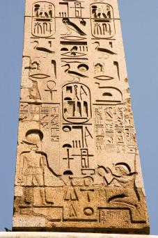 1-ancient-egyptian-obelisk-in-rome-sheila-terry